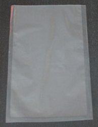 Вакуумный пакет для су вид (sous-vide) 160×250 мм ПА/ПЭ - 70 мкм