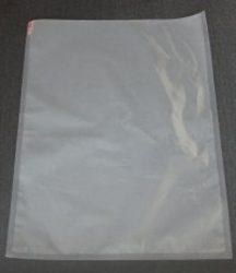 Вакуумный пакет для су вид (sous-vide) 250×400 мм ПА/ПЭ - 70 мкм